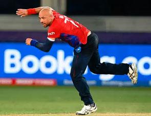 England vs Bangladesh T20 World Cup Match Prediction